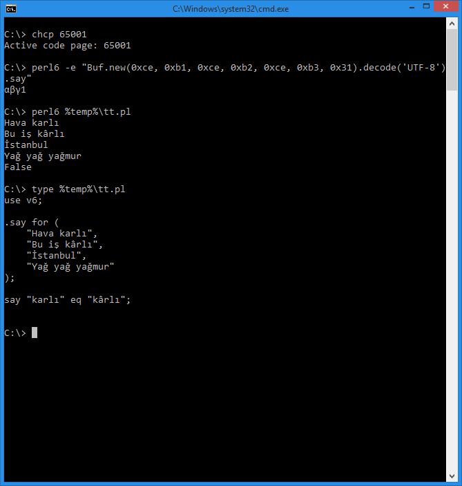 utf8 decode